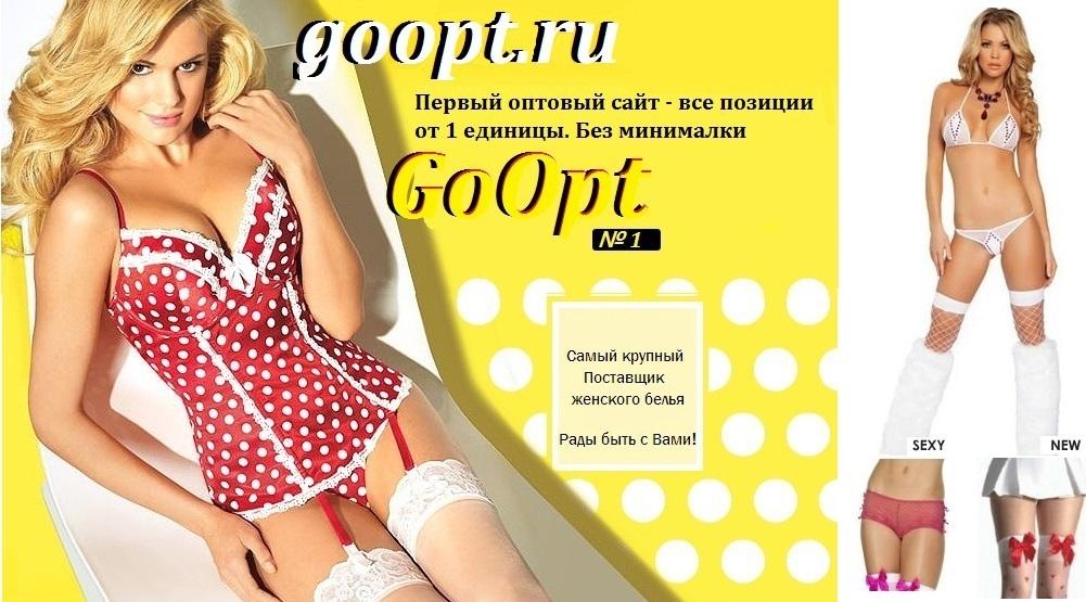 Интернет Магазин Одежды Женского Белья Доставка
