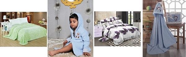 Гипермаркет «Мир Дома» - товары для Вашего комфорта и уюта 854a87023e3af3eb891b91b96469d5d7