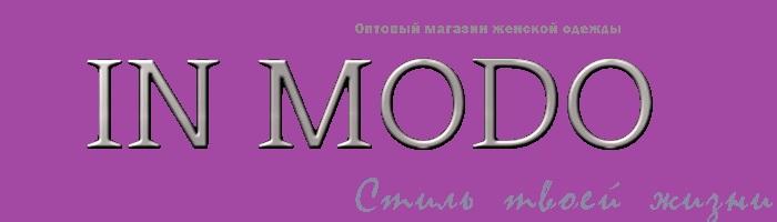 Интернет-Магазин IN MODO – новая летняя коллекция + АКЦИЯ! Db5de09a3c2af2ef528e32b6f114fff9